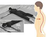 駝背是肺的大敵!3招練胸背肌 改善駝背又強肺