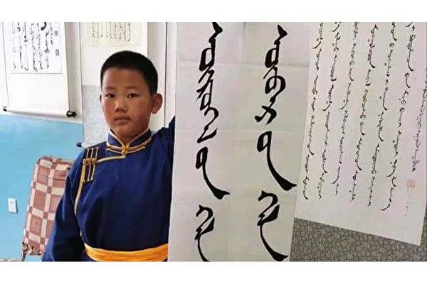 袁斌:逼反蒙古人,中共為何自找麻煩?