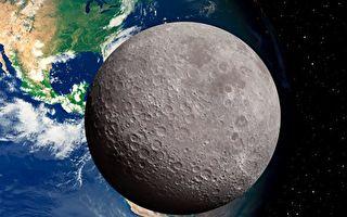 月球背面有什麼?