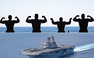 """美军士兵南海""""秀肌肉"""" 战备之余不忘幽默"""