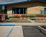 加州疫情趋缓 220所小学重新开放