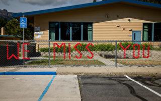 加州疫情趨緩 220所小學重新開放