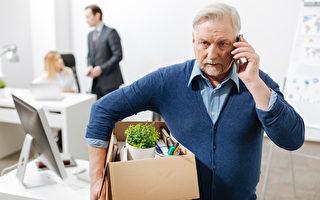 疫情所迫失业该提早退休吗?8个实用的建议