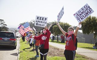 總統辯論前週末 川普支持者舊金山造勢