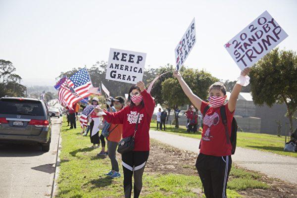 总统辩论前周末 川普支持者旧金山造势