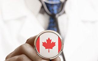 加拿大新移民需知: 5项需自理的医疗费用