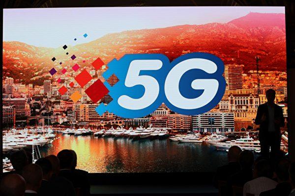 意大利政府阻華為進入電信公司5G核心網