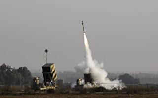 組圖:美國為何購買以色列「鐵穹」防禦系統