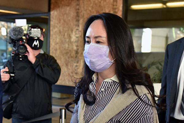 孟晚舟案:加國華裔警官稱逮捕過程無異常