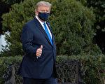 王友群:川普總統染疫 解體中共將加速