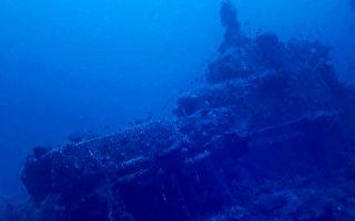 幾乎完整 一戰法國潛艇殘骸現突尼斯海域