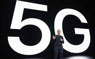 进入新时代 苹果发布四种型号5G iPhone 12