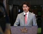 加总理:2022奥运是就人权向北京施压契机