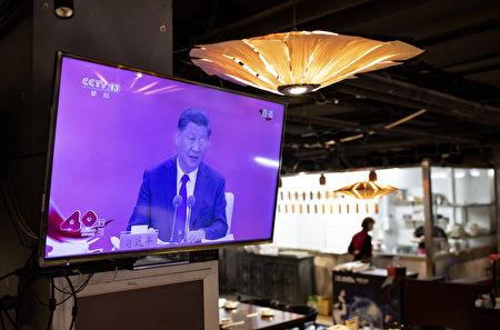中共新权力游戏 企图控制科技公司数据宝库