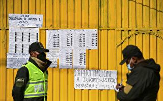 玻利維亞總統大選投票 恐再爆爭議動盪