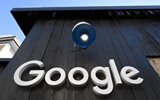 谷歌打击竞争对手惹众怒 或遭美另外七州起诉