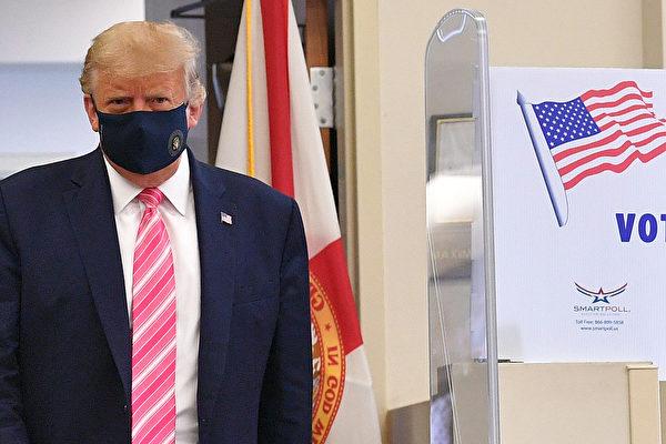 在佛州提前投票 川普:能參加投票真榮幸