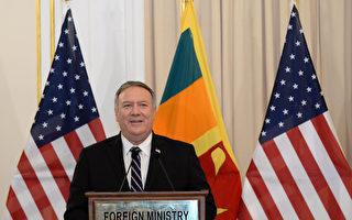 蓬佩奧歷史性宣布:將在馬爾代夫設美使館