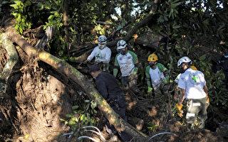 萨尔瓦多山体滑坡 至少7死30多人失踪