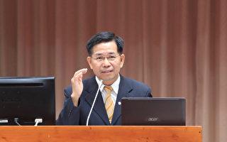 台教长:大学如与中国缔结书约 一律备查