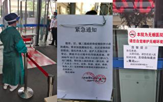 【一线采访】上海浦东现疫情 管控全面升级