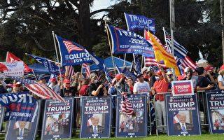 上千選民齊聚比弗利山莊 多族裔挺川普連任