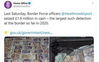 携带200万镑现金离境 英国妇女被起诉洗钱