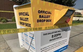 加州投票箱被毀 官員:蓄意破壞