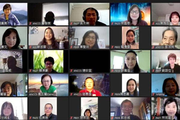 中文学校联合会举办2020行政营
