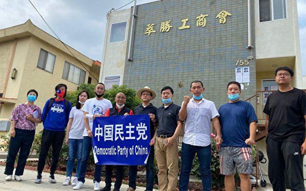 洛杉磯華人慶雙十  籲「摘除血旗、清淨天空」