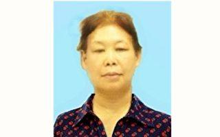 广州法轮功学员刘金焕被构陷到法院