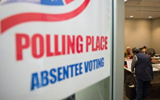 """纽约选民可亲自拿""""缺席选票""""到投票所投票"""