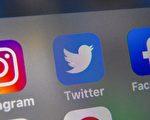推特终于让步 解封《纽约邮报》账号
