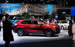 紐約國際車展推遲至2021年8月舉辦