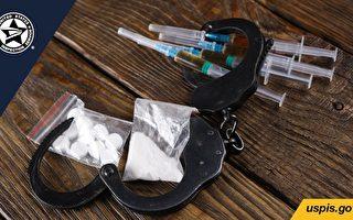 纽约日落公园华男被捕  与毒品有关