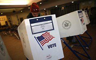 紐約州總統大選首次提前投票今天開始