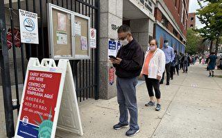 紐約華人投票熱情高「在中國享受不到的權利」