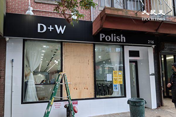 遭BLM打砸 纽约商家吁恢复法律与秩序