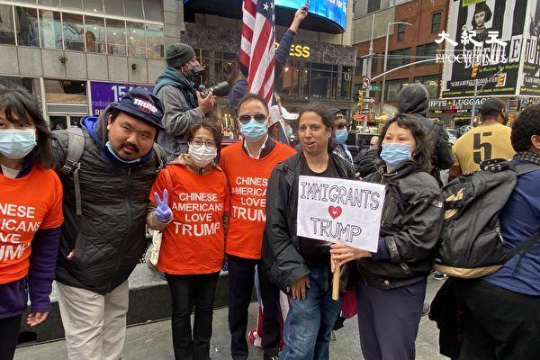 紐約華人挺川普 反社會主義 獲各族裔讚揚