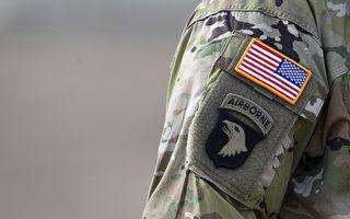 美军购入中国产假军服 价值二千万美元