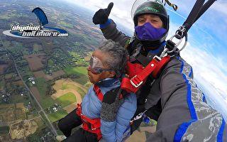 梦想成真 美102岁二战女兵挑战高空跳伞