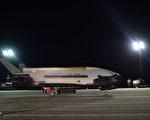 沈舟:中共太空飛機項目曝航天技術落後
