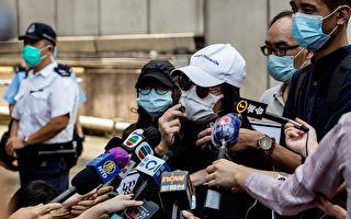 組圖:12港人被送中 家屬抗議要求立即釋放