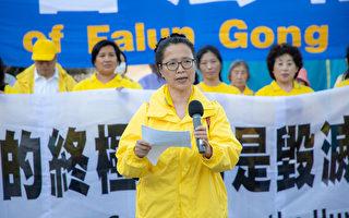 马振宇遭冤狱3年获释 被南京公安限制自由
