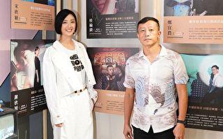 桂綸鎂、楊雅喆出席「雄影」 暢談跨界經驗
