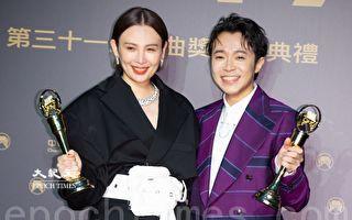 第31届金曲奖得奖名单 青峰、魏如萱封歌王歌后