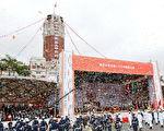 組圖:中華民國雙十國慶 總統府前盛大舉行