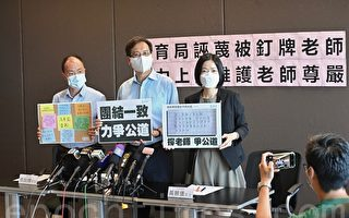 政治壓力日增 香港4成教師有意離開教育界