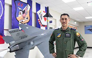 前线飞官赞F-16V性能提升 有信心捍卫台领空