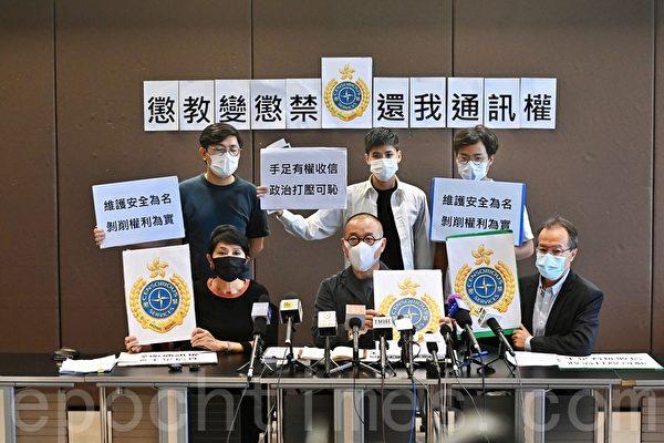 组图:香港惩教署阻囚友收信 通讯权受损